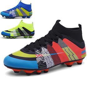 【足球鞋】刺客高帮足球鞋男青少年学生运动户外比赛训练鞋