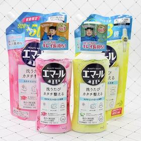 日本原装花王超浓缩真丝羊毛中性洗衣液 防止伸缩褪色 花卉香型/清新香型500ML