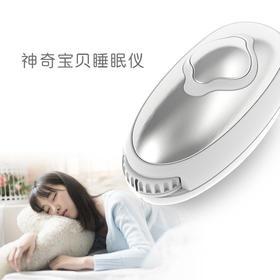【为思礼】Bosoner神奇宝贝睡眠仪 调节压力帮助睡眠 改善缓解压力紧张 操作简单老少皆宜 黑科技睡眠按摩仪