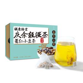 【胡庆余堂】 薏仁小豆茶 120克(4克*30包)袋泡茶量贩装
