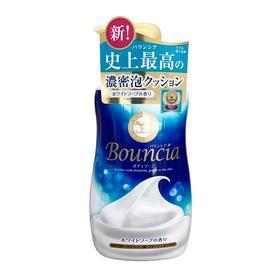 日本COW/牛乳沐浴露原味550ml