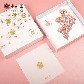 手心里 樱花少女心金属书签古典中国风定制创意教师节礼物纪念品