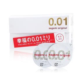 日本Sagami/幸福相模001超薄避孕套 5个装