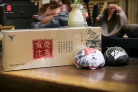 重庆沱茶绿茶礼盒装500g