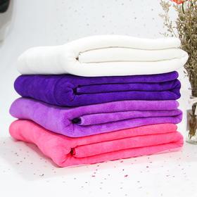 开洞浴巾190*80白色浅紫深紫粉色,大毛巾