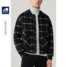 墨麦客男装2019秋冬新款棒球领格子毛呢外套男士羊毛呢子大衣8303