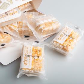 【第2袋减10元】香浓酥脆乳扇沙琪玛 匠心烘焙 甄选好食材 软甜好滋味 1袋 2袋装