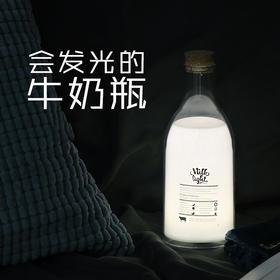 【为思礼】DIY牛奶留言灯 会发光的牛奶瓶 温馨陪伴定时熄灭 夜间起床不再漆黑 长夜漫漫有它陪伴 USB充电防水设计 创意礼物