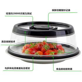 食品真空保鲜盖  PS PU硅胶材质 科学环保  随手一压 真空无菌 保鲜时长延长3倍