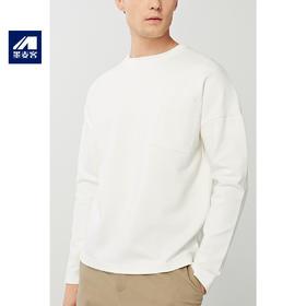 墨麦客男装2019秋冬新款长袖圆领套头卫衣男士落肩长袖T恤潮2567
