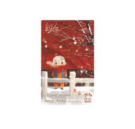 苏州市民卡●一禅小和尚冬天版权卡公交地铁