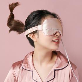 【为思礼】GoodMorrow蒸汽眼罩 usb居家恒温热睡眠眼罩 恒温发热 三档控温定时关闭 可拆洗设计 加热眼罩 创意女神礼物