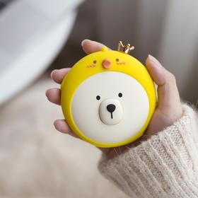 【双面发热 小巧便携】萌熊暖手宝充电发热二合一暖心冬季