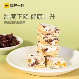【半岛商城】榴芒一刻 网红雪花酥榴莲/蔓越莓/芒果口味