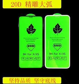 【手机膜】适用20d钢化膜苹果6保护膜xr手机膜xs max钢化膜iphone11 钢化膜
