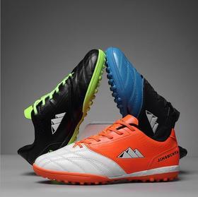【足球鞋】男女式足球鞋TF儿童碎钉平底草地平地水泥地运动训练鞋青少年成人
