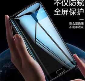 【手机膜】oppor11splus钢化膜防窥膜r11防偷窥全屏覆盖OPPOR11PLUS手机贴膜