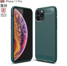 【手机壳】iphone11 pro手机壳苹果11拉丝硅胶防摔壳