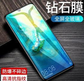 【手机膜】华为mate20X5G钢化膜 高清nova5/5pro全覆盖手机膜华为钢化膜