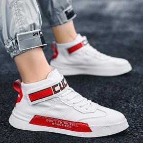 【网球鞋】男鞋高帮秋季小白鞋韩版百搭潮流休闲板鞋运动鞋子男潮鞋