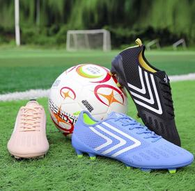 【足球鞋】足球鞋男女青少年秋冬飞织网布面胶钉长钉草地训练运动鞋