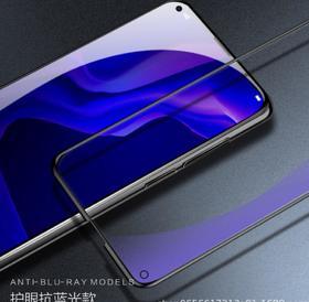 【手机膜】华为nova4钢化膜na5全屏防蓝光3i手机膜无白边3钻石膜