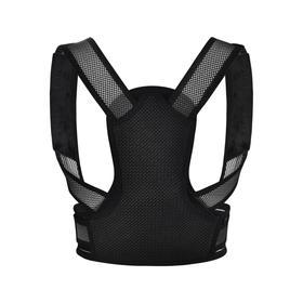 澳洲MIETTA矫姿带 成人男女通用款 矫正脊椎预防驼背