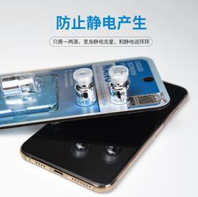 【手机膜】适用iPhone手机纳米液态保护膜新苹果11三星华为小米全覆盖滴水膜