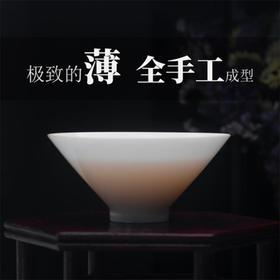 手工功夫茶杯主人杯甜白单杯白瓷品茗杯单只小茶杯景德镇陶瓷茶具