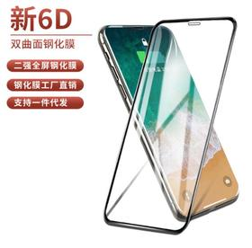 【手机膜】iPhoneXS钢化膜 新6D全屏苹果X钢化膜 适用7/8plus玻璃手机膜