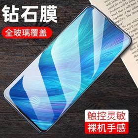 【手机膜】vivox27pro钢化膜iqoo钢化膜全屏覆盖手机玻璃贴膜钢化膜