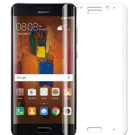 【手机膜】适用华为mate9pro 曲面钢化膜 全屏玻璃膜 mate9pro 3D手机膜