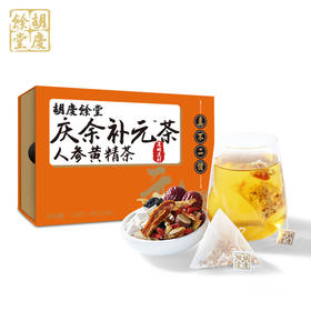【胡庆余堂】 庆余补元茶人参黄精茶 120克(4克*30包)袋泡茶