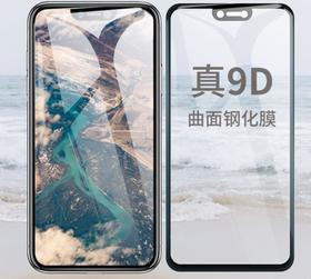【手机膜】OPPOR11高清曲面钢化膜R15防指纹9D防刮钢化玻璃手机贴膜