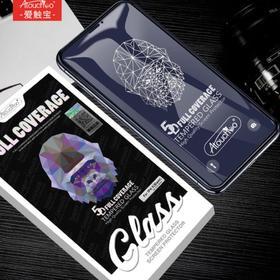 【手机膜】适用iphonexs手机钢化膜 苹果8plus全屏钢化玻璃膜MAX透明手机膜