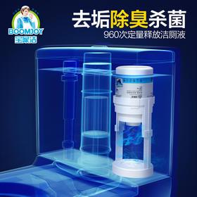 冲冲宝洁厕灵马桶除臭去异味厕所清洁剂神器蓝泡泡除垢去黄