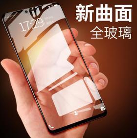 【手机膜】oppoR15钢化膜R17高清防爆全屏pro全覆盖R19护眼紫光手机保护膜