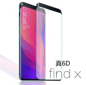 【手机膜】Find X钢化膜 OPPOfindx全屏曲面高清5D手机玻璃贴膜