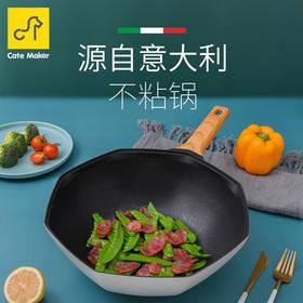 卡特马克麦饭石不粘锅炒锅家用30cm少油烟炒菜平底锅燃气灶电磁炉