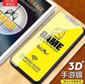 【手机膜】适用iPhone11全屏钢化膜 11Pro max3D曲面膜苹果X钢化膜