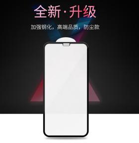 【手机膜】适用iPhone11Pro钢化玻璃膜自动吸附苹果X全屏隐形防尘钢化贴膜