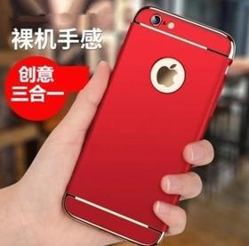 【手机壳】IPHONEXS MAX手机壳苹果8plus三合一电镀磨砂XR三段式保护套