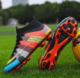 【足球鞋】FG足球鞋男女式高帮胶钉儿童成人时尚皮面长钉专业草地运动训练鞋