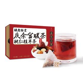 【胡庆余堂】 桃仁桂枣茶 120克(4克*30包)袋泡茶
