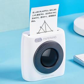 喵喵机二代P2高清迷你热敏打印机 便携式口袋迷你手机照片蓝牙标签热敏打印机