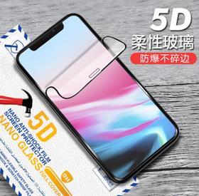 【手机膜】适用11Pro手机柔性玻璃膜5D苹果X全屏高透膜78plus手机保护膜