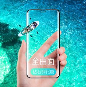 【手机膜】OPPOr15梦境r17pro R17全包R15全屏覆盖防蓝光手机贴膜钢化膜