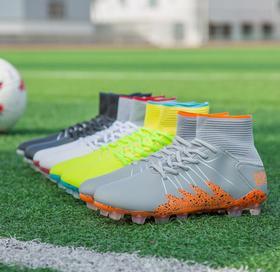 【足球鞋】男子高帮足球鞋春秋冬皮面袜子鞋系带胶钉长钉比赛草地专业训练鞋