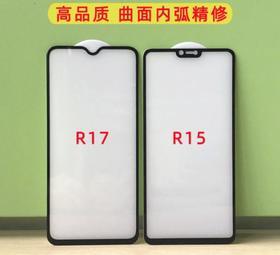 【手机膜】oppor15曲面钢化膜 reno全覆盖手机钢化膜k3曲面全屏手机贴膜