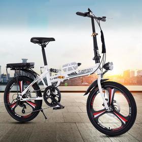 【自行车】成人变速折叠自行车 20寸男女式自行车碟刹一体轮免安装